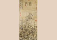 文徴明-倣李成寒林図