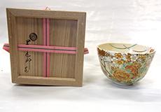永樂善五郎-仁清写し茶碗