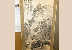 呉昌碩-松の図