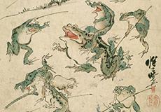 河鍋暁斎-蛙図
