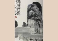 斉白石-山水