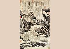 董其昌-婉孌草堂図