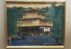平山郁夫-金閣寺