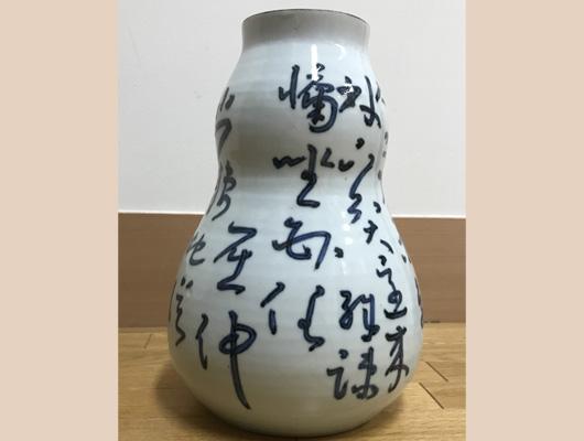 北大路魯山人メイン画像-刷毛目 茶碗