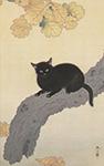 菱田春草-黒き猫