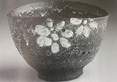 川喜田半泥子-「しら菊」
