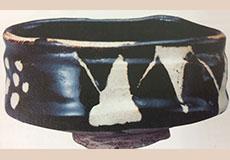 織部焼代表作品画像-黒織部茶碗