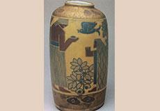 人物文花瓶-黄瀬戸焼(瀬戸焼)