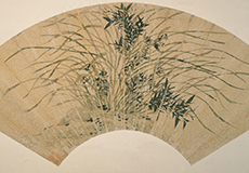 文徴明-蘭竹