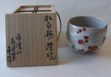 荒川豊蔵[紅白梅茶碗]