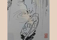 呉冠中-水郷