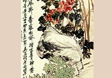 呉昌碩-牡丹水仙図