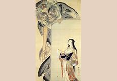 河鍋暁斎-閻魔と地獄太夫
