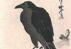 河鍋暁斎-枯木寒鴉図