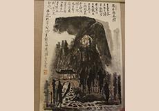 李可染-橋亭聴泉図