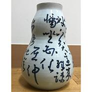 陶芸家-工芸・陶器