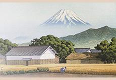 川瀬巴水 東海道 原の富士